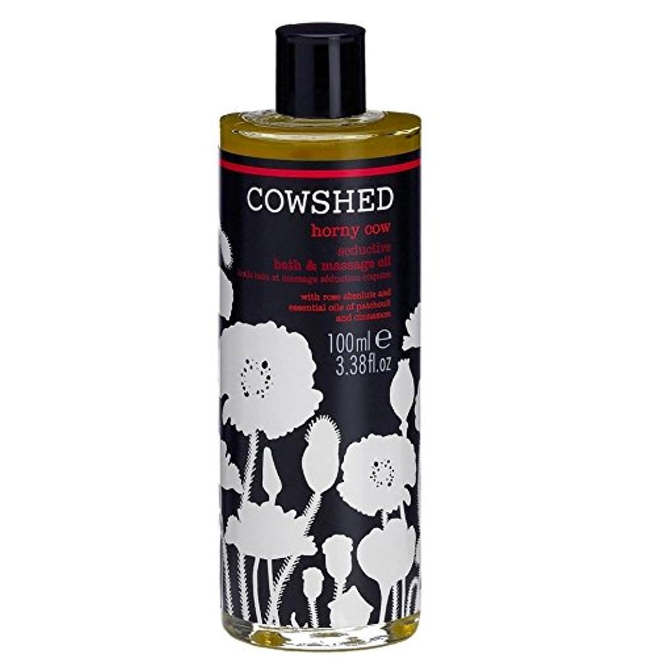 牛舎角質牛魅惑的なバス、ボディオイル100ミリリットル x4 - Cowshed Horny Cow Seductive Bath and Body Oil 100ml (Pack of 4) [並行輸入品]