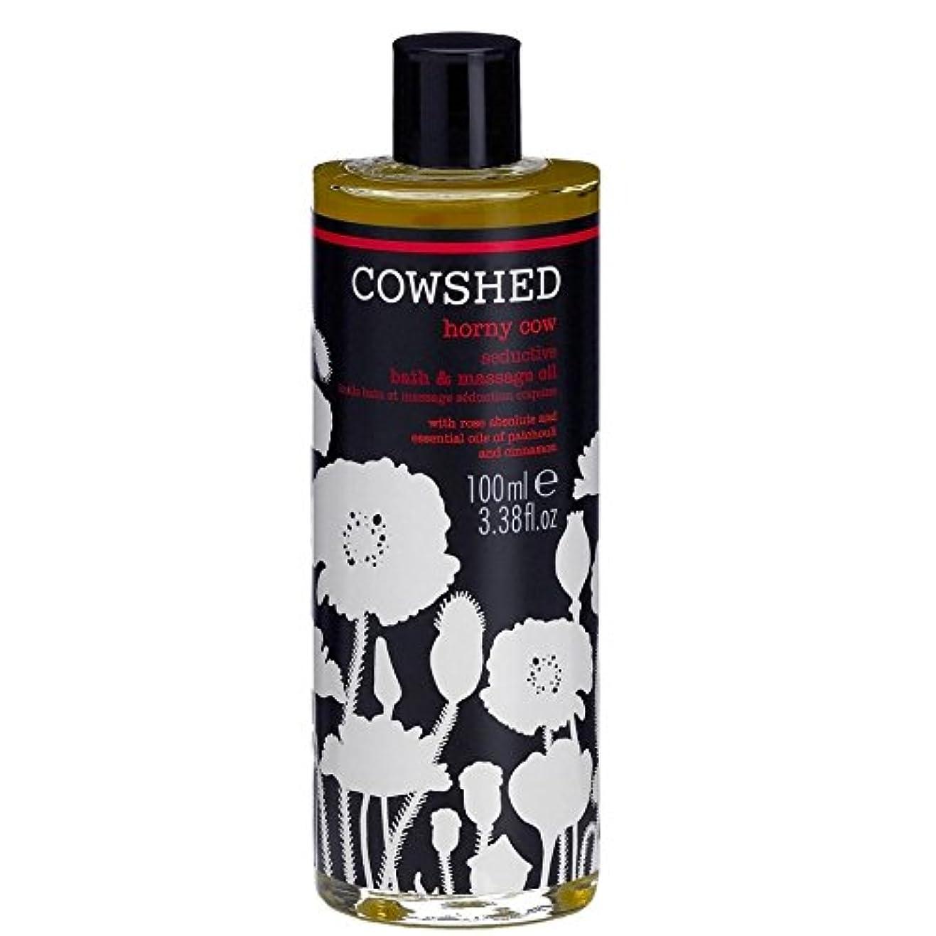 微視的ばかげた重さ牛舎角質牛魅惑的なバス、ボディオイル100ミリリットル x2 - Cowshed Horny Cow Seductive Bath and Body Oil 100ml (Pack of 2) [並行輸入品]