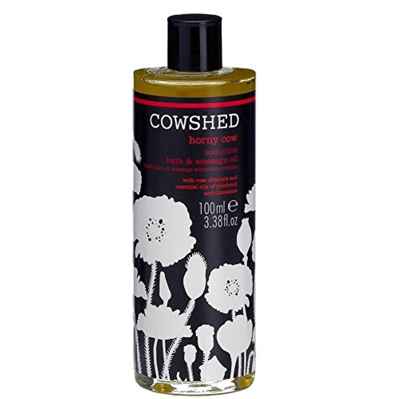 神境界株式牛舎角質牛魅惑的なバス、ボディオイル100ミリリットル x4 - Cowshed Horny Cow Seductive Bath and Body Oil 100ml (Pack of 4) [並行輸入品]