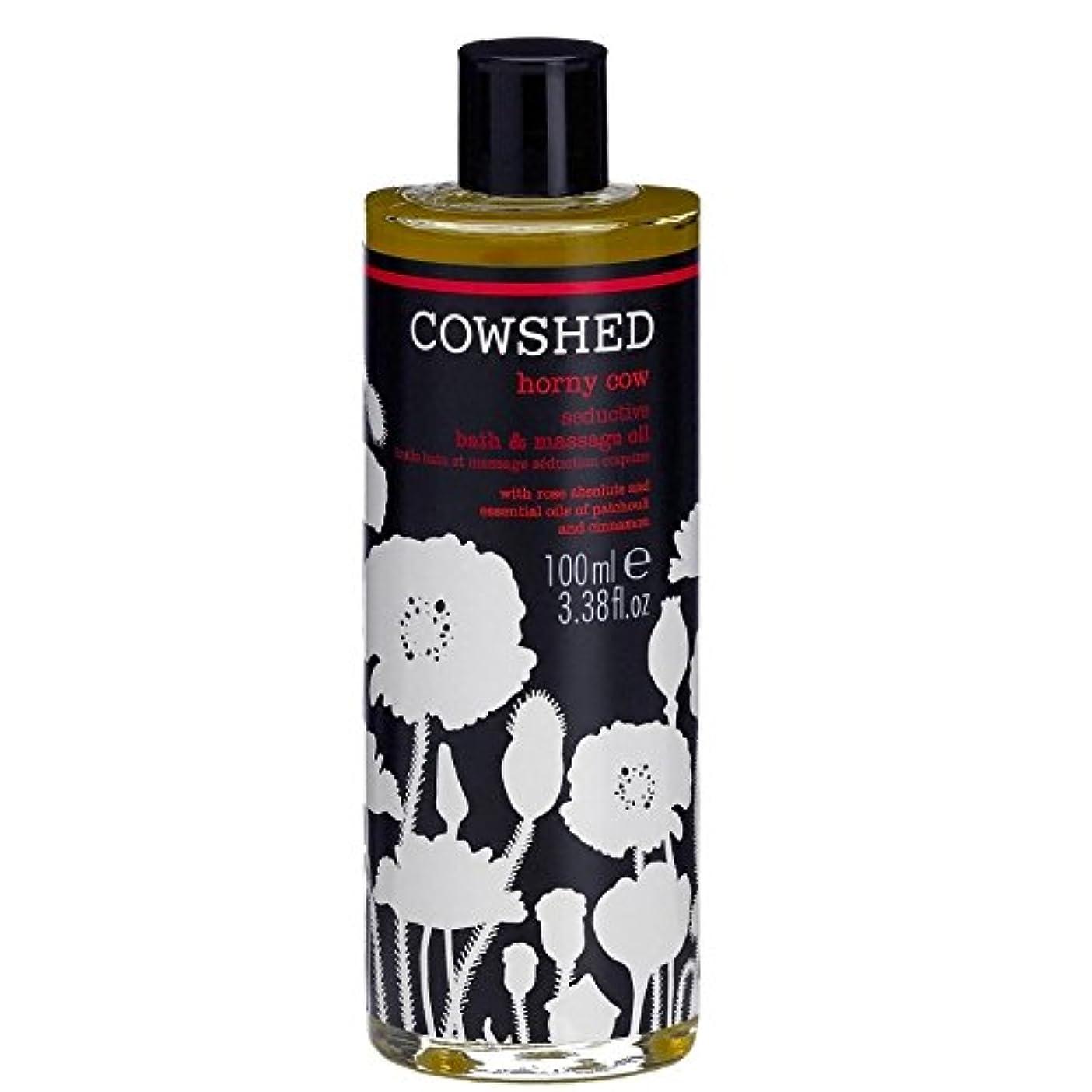 校長和らげる忙しいCowshed Horny Cow Seductive Bath and Body Oil 100ml (Pack of 6) - 牛舎角質牛魅惑的なバス、ボディオイル100ミリリットル x6 [並行輸入品]