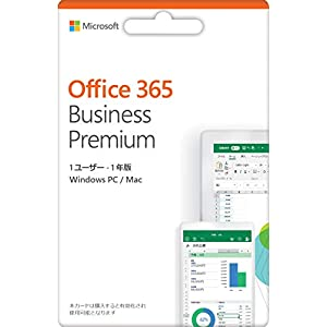 Microsoft Office 365 Bu...の関連商品3