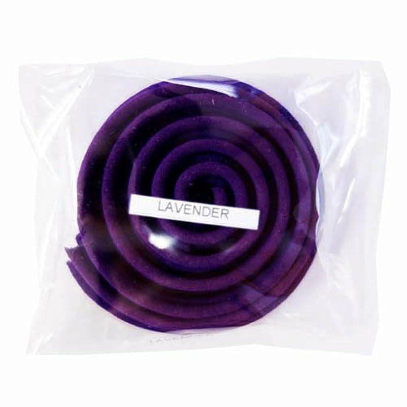 矩形土地化合物お香/うずまき香 LAVENDER ラベンダー 直径6.5cm×5巻セット [並行輸入品]