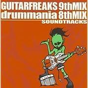 GUITARFREAKS 9thMIX&drummania 8thMIX Soundtracks
