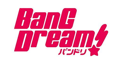 【Amazon.co.jp限定】TVアニメ「BanG Dream! 」ED主題歌「キラキラだとか夢だとか ~Sing Girls~」(缶バッジ付)