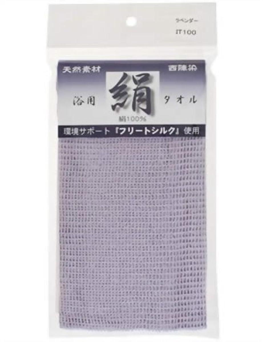 ホップメモパケット神戸生絲 シルクタオルラベンダー 1枚