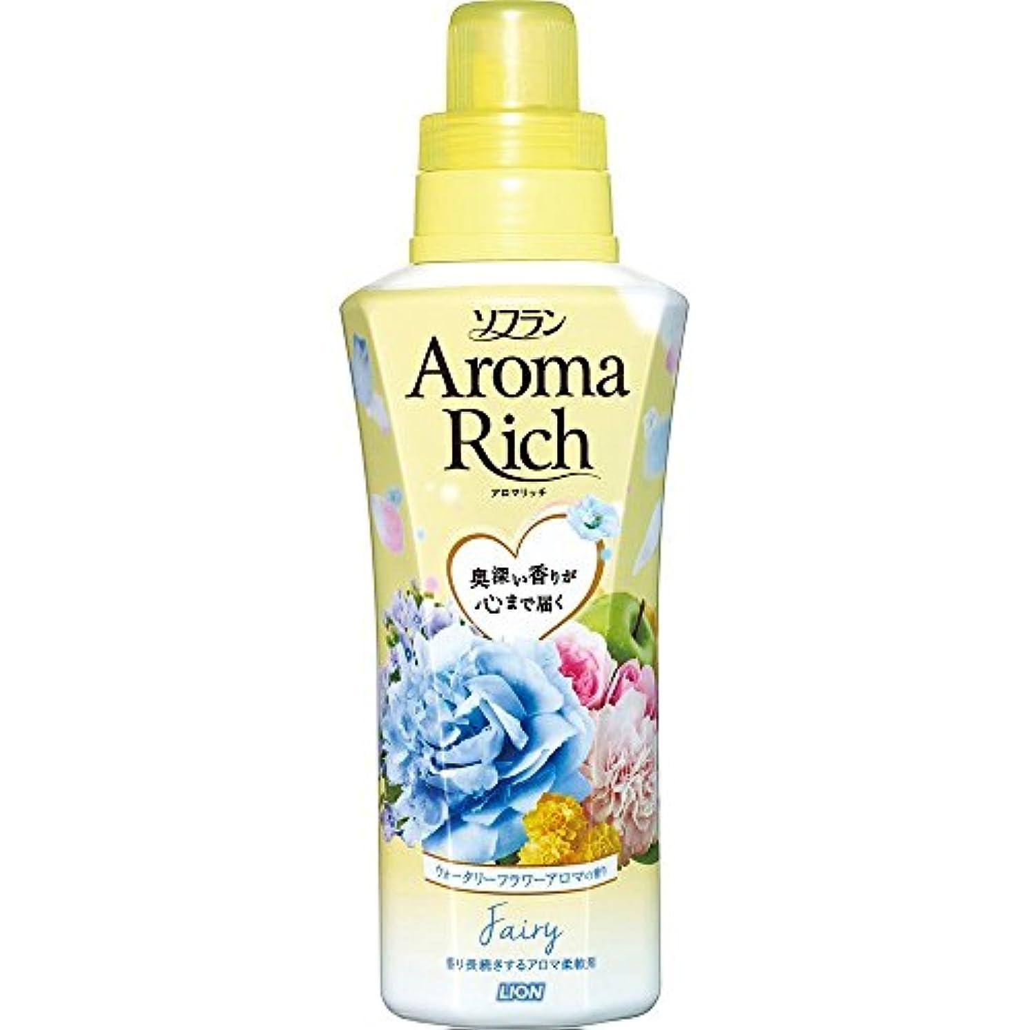 期待する思慮のない狂人ソフラン アロマリッチ 柔軟剤 フェアリー(ウォータリーフラワーアロマの香り) 本体 550ml