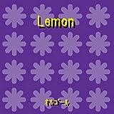 Lemon ~ドラマ「アンナチュラル」主題歌~ Origin...