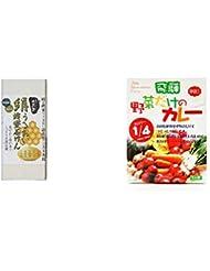 [2点セット] ひのき炭黒泉 絹うるおい蜂蜜石けん(75g×2)?天領食品 野菜だけのカレー 【中辛口】 (1食分)