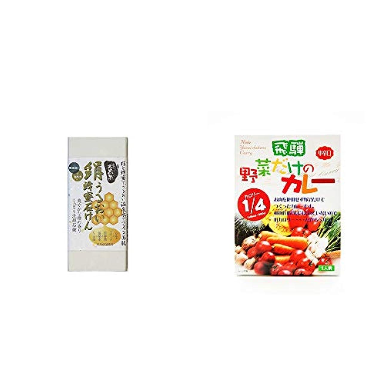 規模ワームバーガー[2点セット] ひのき炭黒泉 絹うるおい蜂蜜石けん(75g×2)?天領食品 野菜だけのカレー 【中辛口】 (1食分)