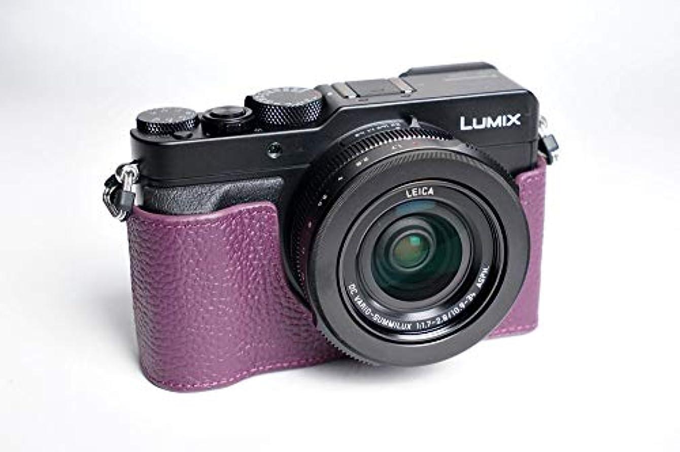 ハプニングジョージハンブリー肉のパナソニック LX100 用本革カメラケース各種 カラー