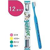 プローデント プロキシデント ジュニア 歯ブラシ #511 混合歯列期に… (12本)