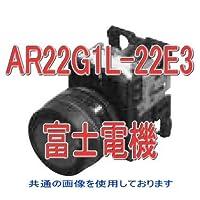 富士電機 AR22G1L-22E3A 丸フレームフルガード形照光押しボタンスイッチ (LED) モメンタリ AC/DC24V (2a2b) (橙) NN
