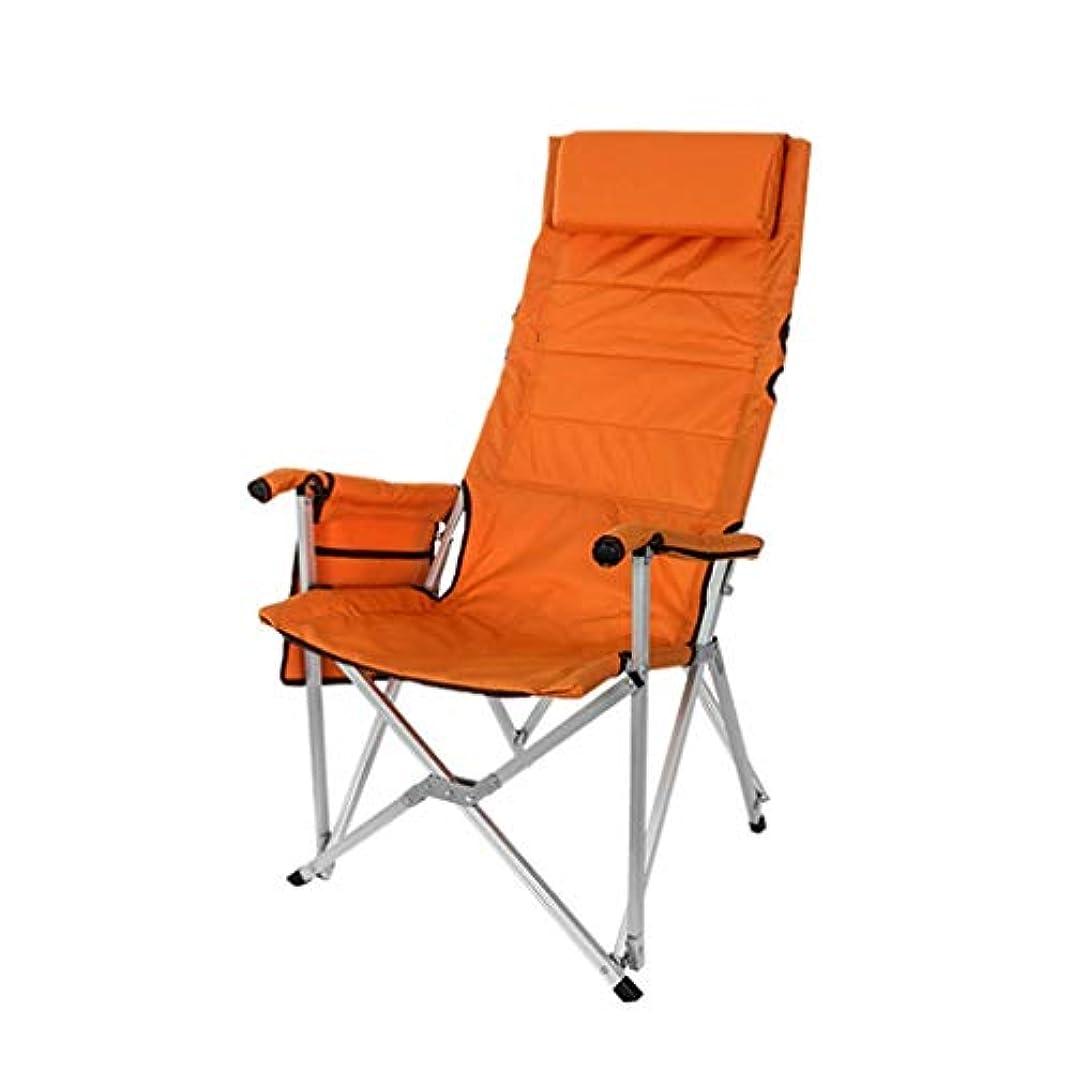 モナリザ振動させる熟読サンラウンジャー、屋外折りたたみ椅子、ポータブルオックスフォード釣り椅子、アルミ製バック釣り椅子、屋外多目的昼休み用椅子 SAN_Y (Color : Orange)