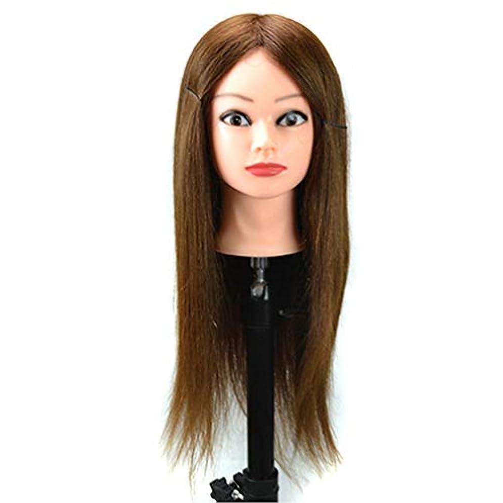 地理臨検慣習完全な毛は小さいブラケットが付いている熱いロールマネキンの頭部のヘアーサロンのトリミングの頭部の花嫁の形の毛の訓練の頭部である場合もあります,Brown