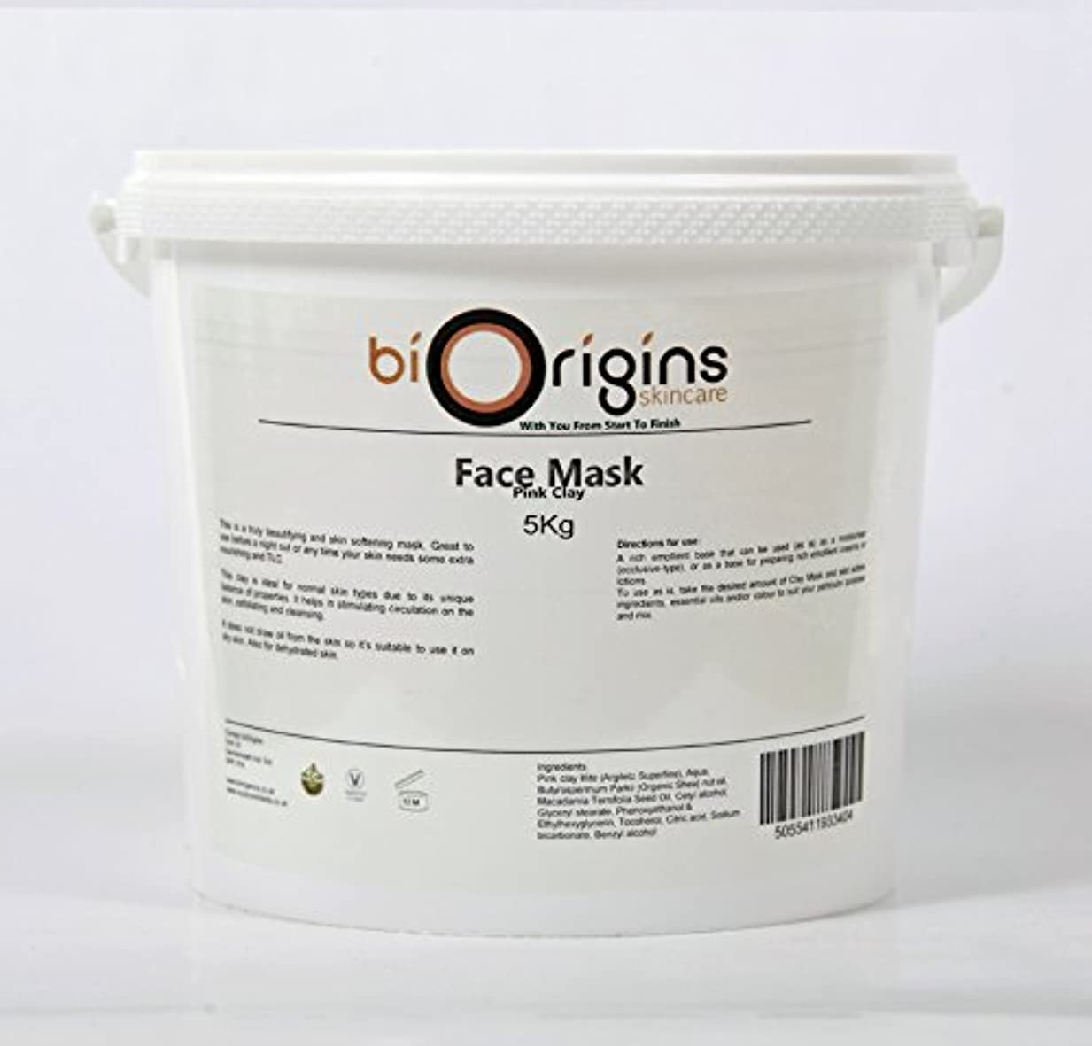 ノーブル艦隊面積Face Mask - Pink Clay - Botanical Skincare Base - 5Kg
