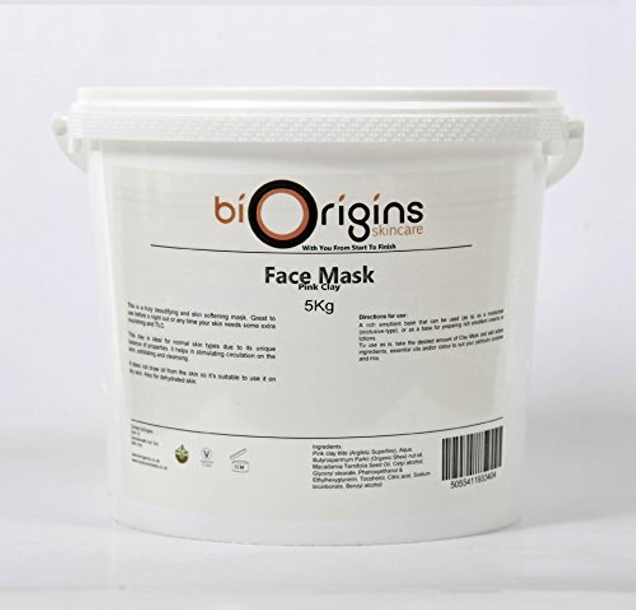 本部勝利コンパイルFace Mask - Pink Clay - Botanical Skincare Base - 5Kg