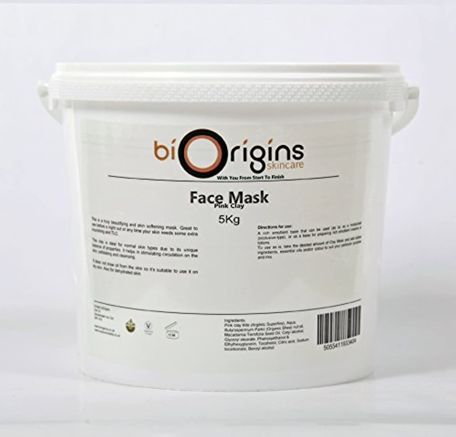 ジョージエリオットセクタ適格Face Mask - Pink Clay - Botanical Skincare Base - 5Kg