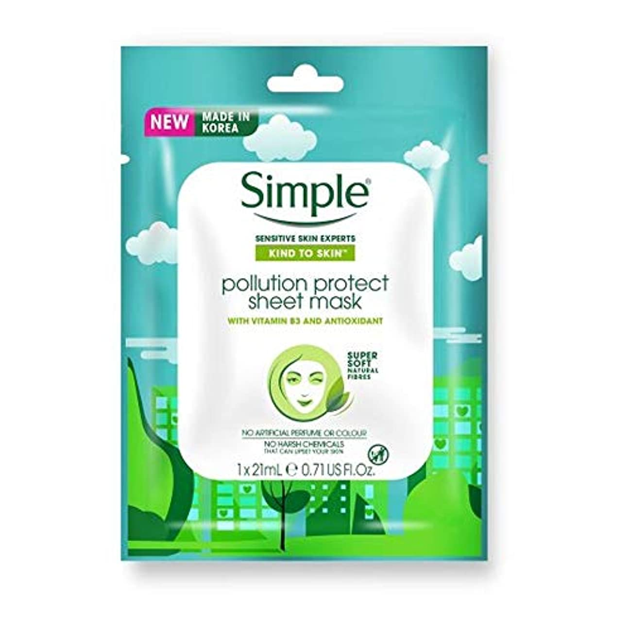 カバレッジぎこちない悪性の[Simple] 皮膚汚染への単純な種類のシートマスク21ミリリットルを保護 - Simple Kind To Skin Pollution Protect Sheet Mask 21Ml [並行輸入品]