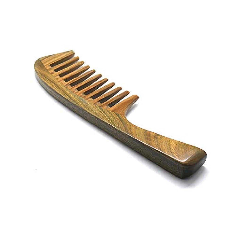 葡萄やめるテクスチャーHair Comb Green Sandalwood Wide-Toothed Comb None-Tangled Hair & Anti-Static By Nature (MR05) [並行輸入品]