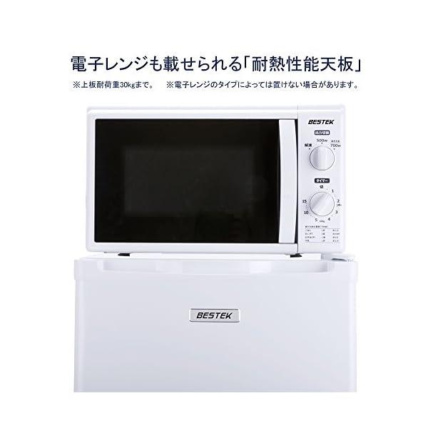BESTEK 冷蔵庫 小型 ミニ 直冷式 1ド...の紹介画像5