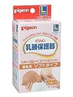ピジョン 乳頭保護器 授乳用 ソフトタイプ L 2個入 ×6個セット