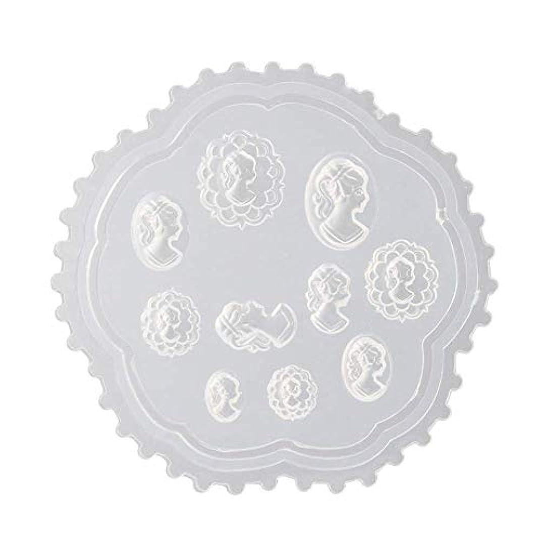 先見の明ユーモアビクターcoraly 3Dシリコンモールド ネイル 葉 花 抜き型 3Dネイル用 レジンモールド UVレジン ネイルパーツ ジェル ネイル セット アクセサリー パーツ 作成 (2)