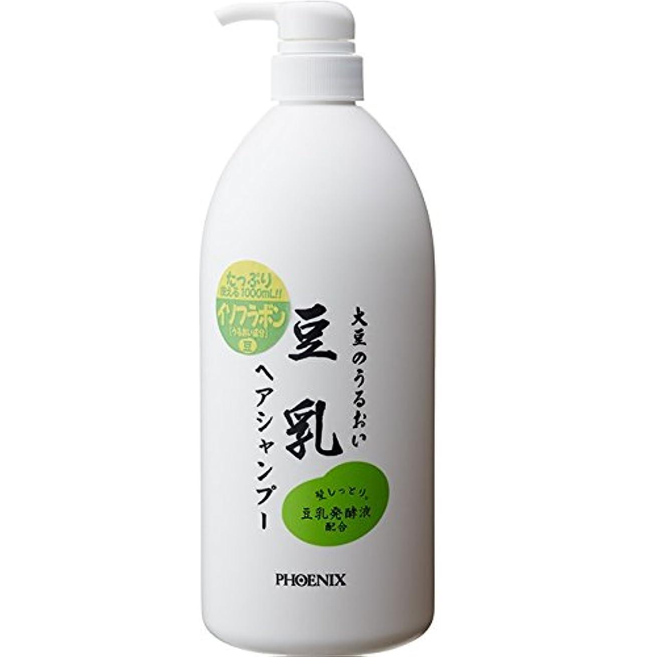 ビルマ三角形一生【ケース販売】豆乳ヘアシャンプー 1L×10本