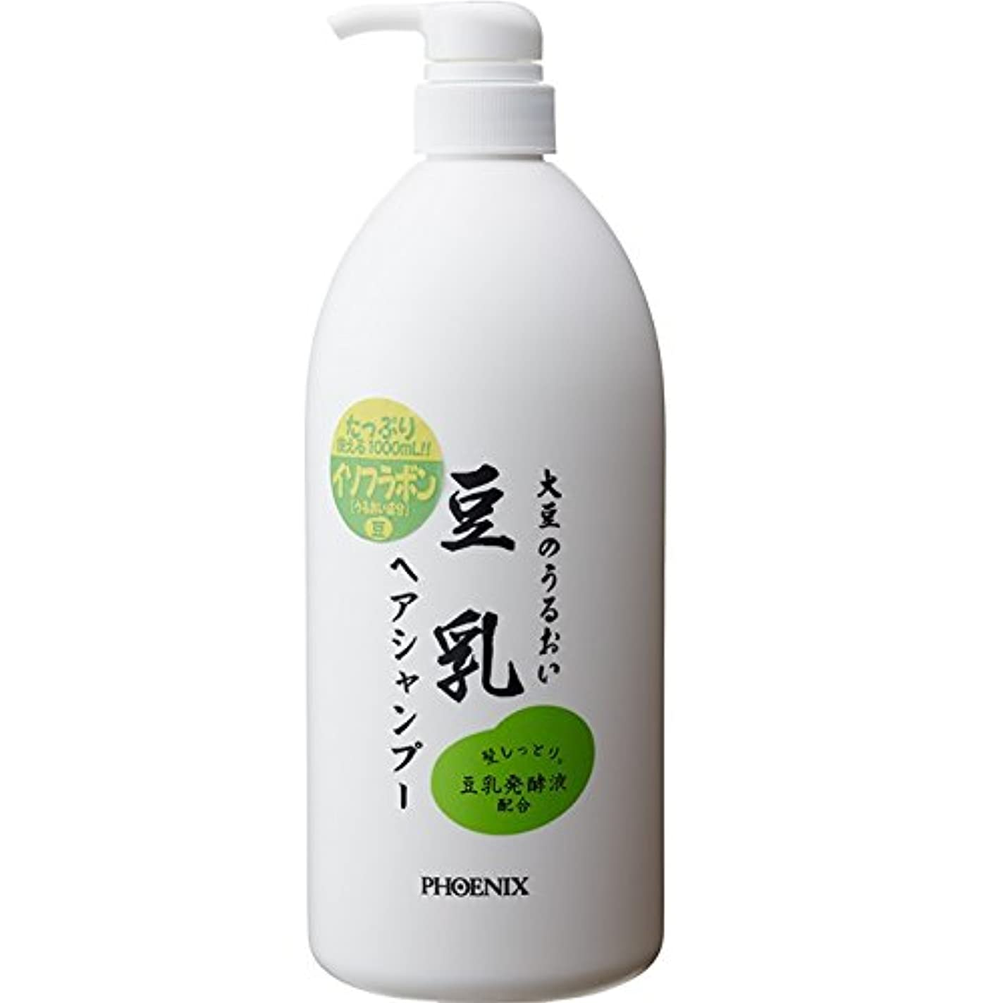 挑むくしゃみオアシス【ケース販売】豆乳ヘアシャンプー 1L×10本