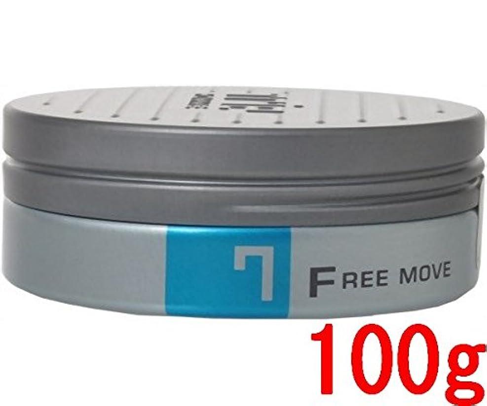 ルベル トリエオムワックスフリームーブ7 100g