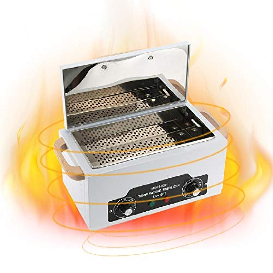 引用送金多様体ネイルツール滅菌ボックス 高温滅菌器 ネイルツール 歯科用器具用 取り外し可能 ステンレス(1)