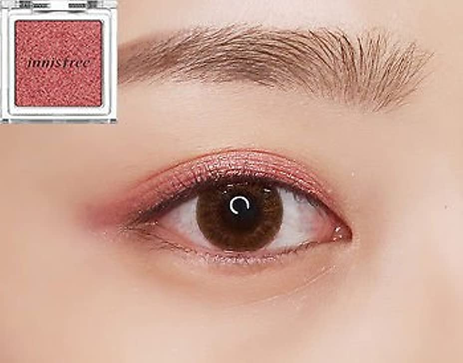 変装難民救い[イニスフリー] innisfree [マイ パレット マイ アイシャドウ (グリッタ一) 25カラー] MY PALETTE My Eyeshadow (Glitter) 25 Shades [海外直送品] (グリッタ...