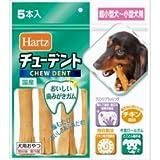 ハーツ チューデント 超小型~小型犬用 5本×36個