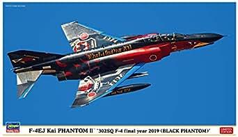 ハセガワ 1/72 航空自衛隊 F-4EJ改 スーパーファントム 302SQ F-4 ファイナルイヤー 2019 ブラックファントム プラモデル 02302