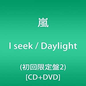 I seek / Daylight(初回限定盤2)(DVD付)