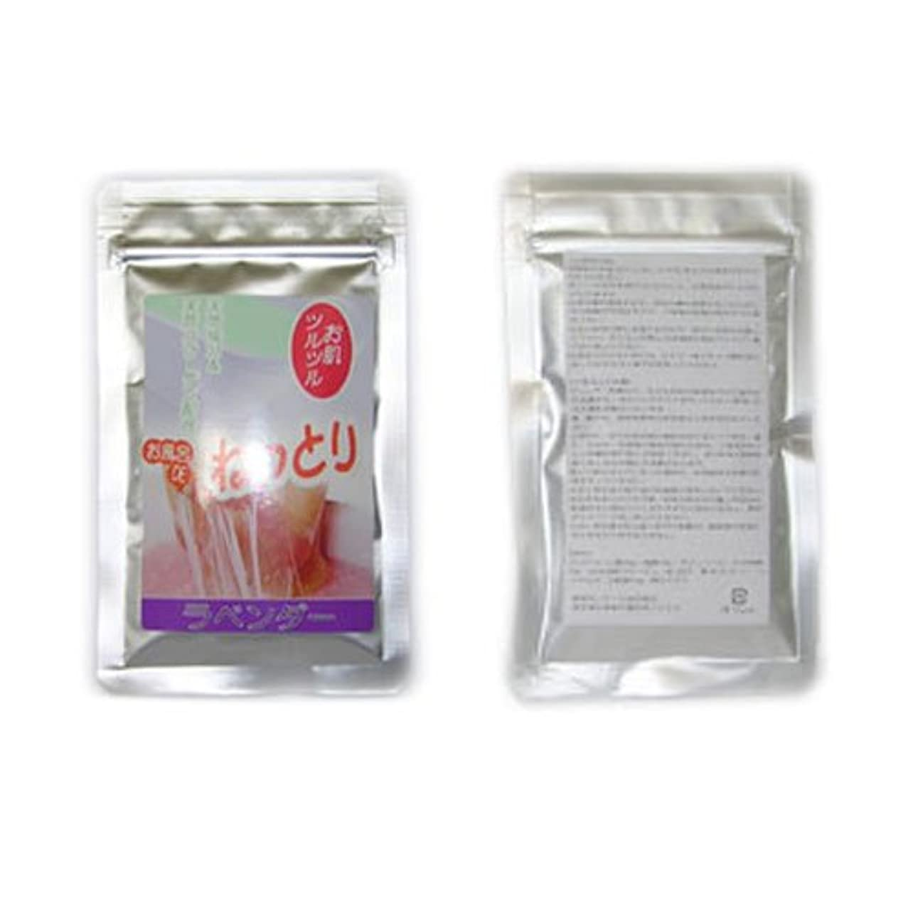 玉ねぎスタンドレシピお試し版 ローションバス 「お風呂でねっとり」 とろとろ入浴剤 (ラベンダー) 50g