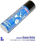 Aria Pro II ( アリアプロツー ) Super Brite ギターポリッシュ ボディークリーナー 抗菌成分配合