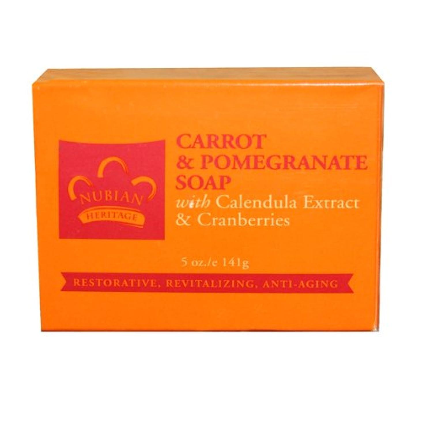 海外直送品Bar Soap, Carrot and Pomegranate 5 OZ by Nubian Heritage [ヘルスケア&ケア用品]