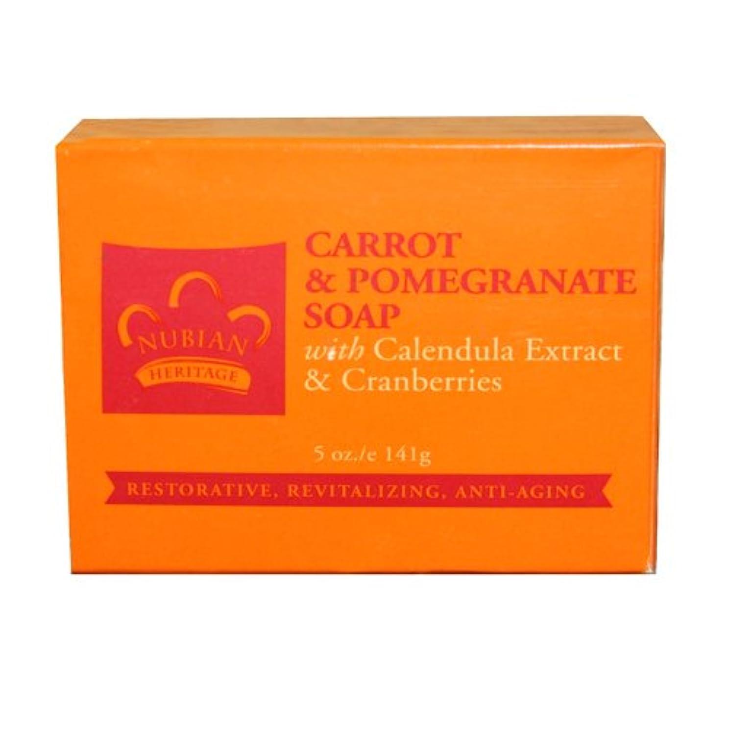 ウール三角スペース海外直送品Bar Soap, Carrot and Pomegranate 5 OZ by Nubian Heritage [ヘルスケア&ケア用品]