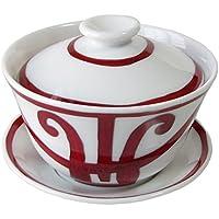 エルメス HERMES ガダルキヴィール レッド湯呑茶碗 ソーサー フタ セット 1客 011082P 【並行輸入品】 11082p