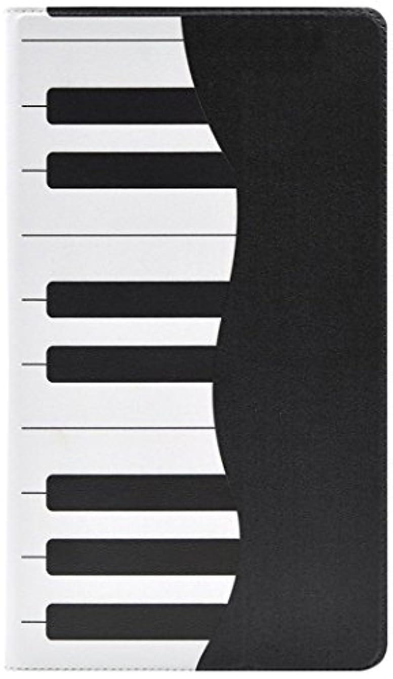 千ブラシくしゃくしゃF.G.S arrows Tab F-04H docomo ケース 保護フィルム スタンド機能 カードホルダ付き ブラックピアノ PUレザー AF04H-Z02-A80