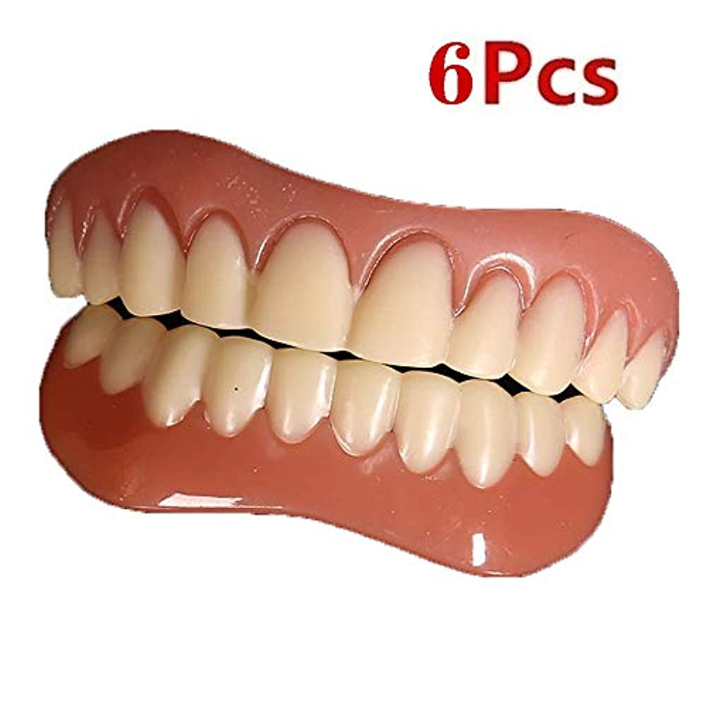 レクリエーションロック解除フリッパー6個のインスタントスマイルの歯アッパーロアーベニアの快適さフィットの歯のベニヤ、ワンサイズは数分以内に自宅であなたの笑顔を直す