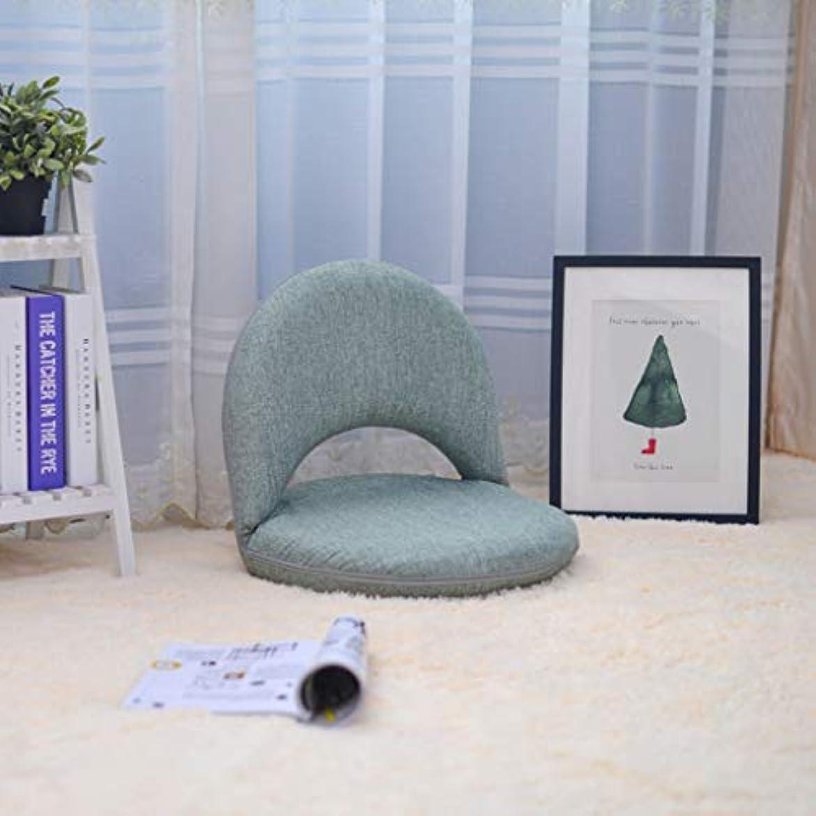 腕シンジケート声を出して瞑想、セミナー、読書、テレビ鑑賞用の調節可能な背もたれ付きリビングルーム用家具レジャーチェア付きパッド入りフロアチェア (色 : Green)