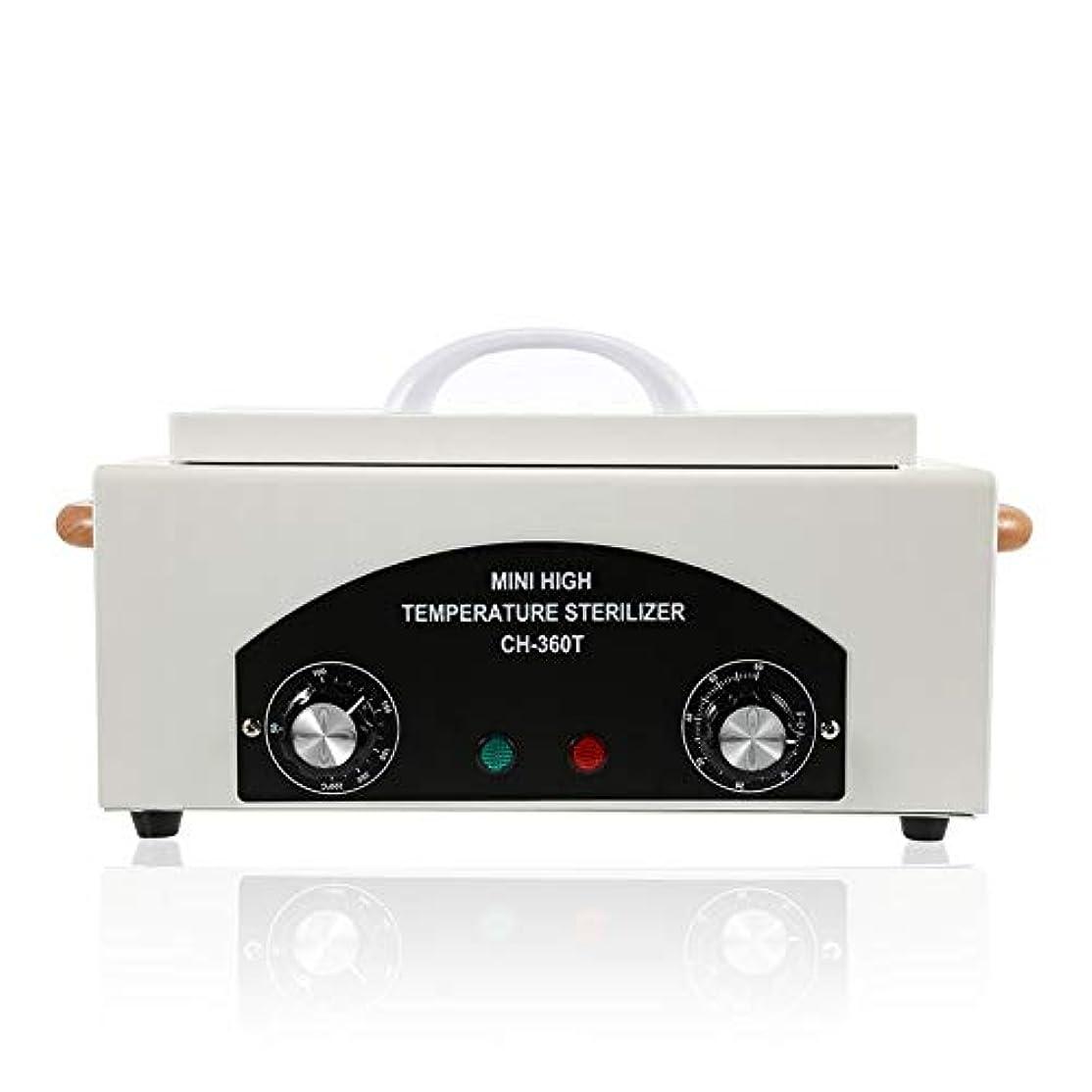 高い評価可能圧力プロフェッショナル高温滅菌ボックスネイルアートサロンポータブル滅菌ツールマニキュアネイルツール乾熱滅菌器