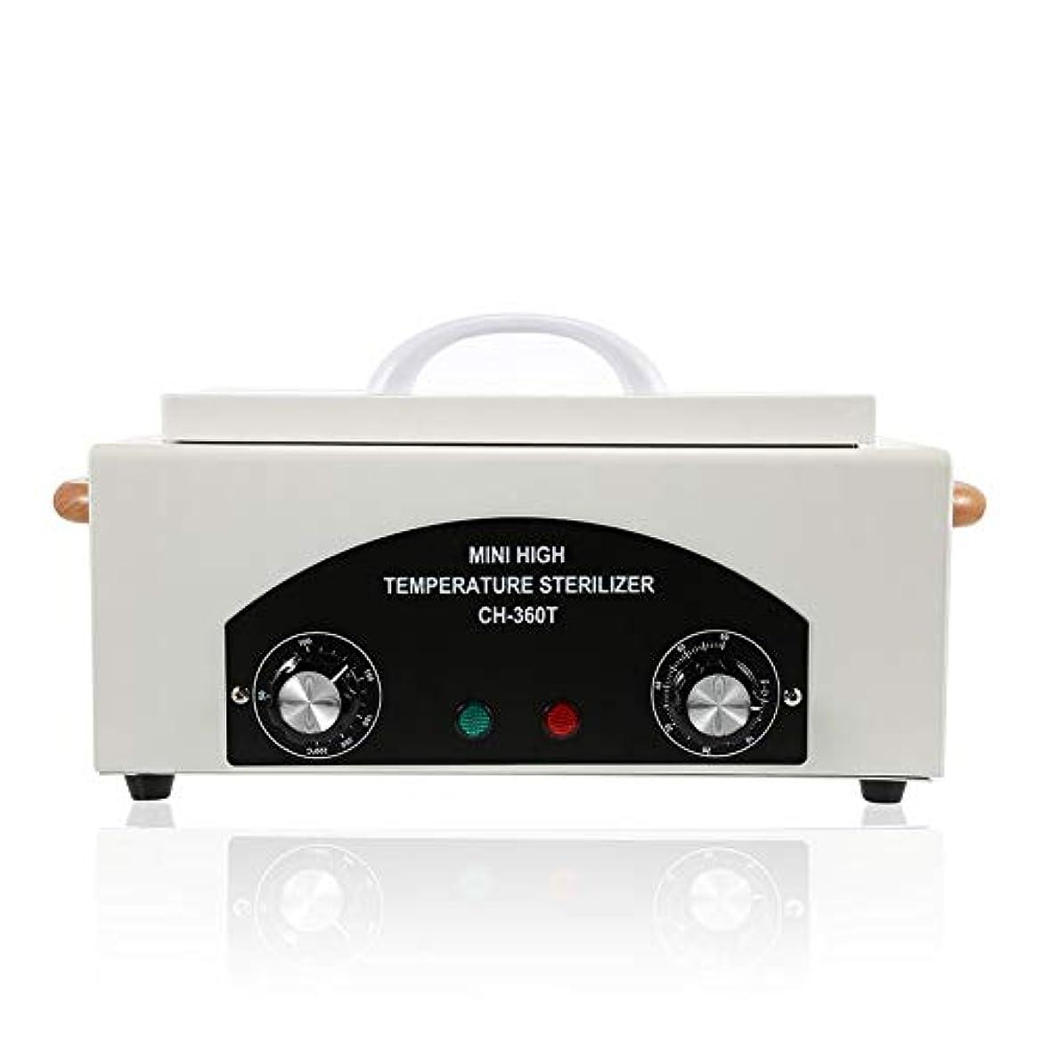プロフェッショナル高温滅菌ボックスネイルアートサロンポータブル滅菌ツールマニキュアネイルツール乾熱滅菌器