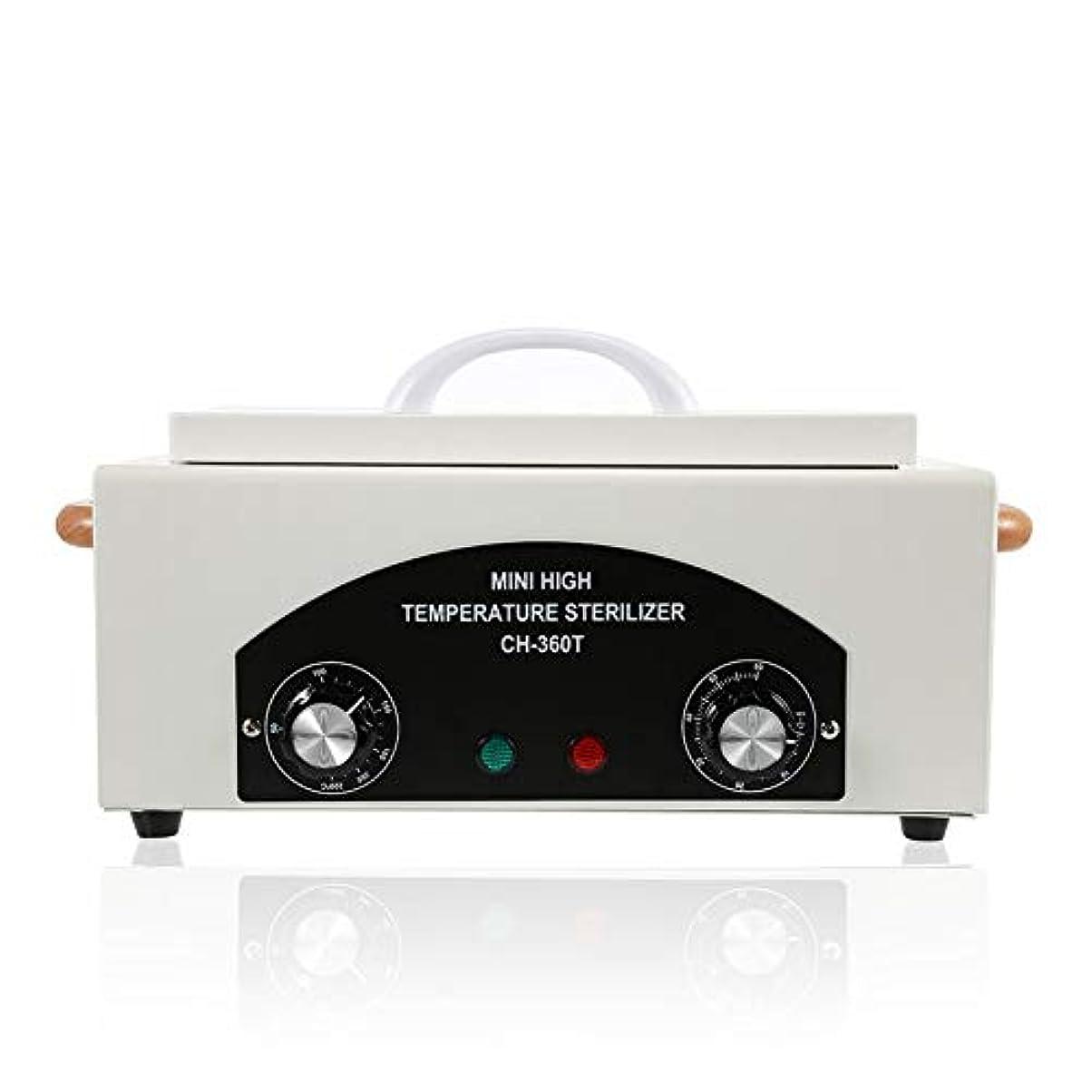役割シルククールプロフェッショナル高温滅菌ボックスネイルアートサロンポータブル滅菌ツールマニキュアネイルツール乾熱滅菌器
