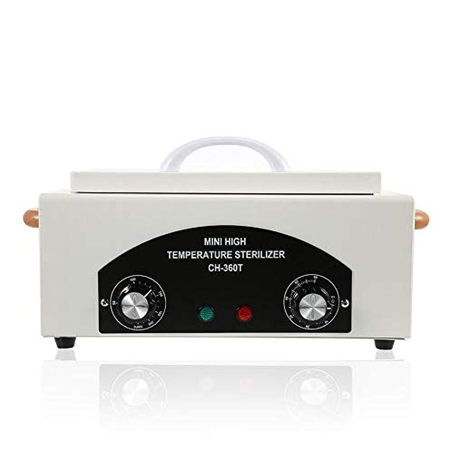 放映インク推進力プロフェッショナル高温滅菌ボックスネイルアートサロンポータブル滅菌ツールマニキュアネイルツール乾熱滅菌器