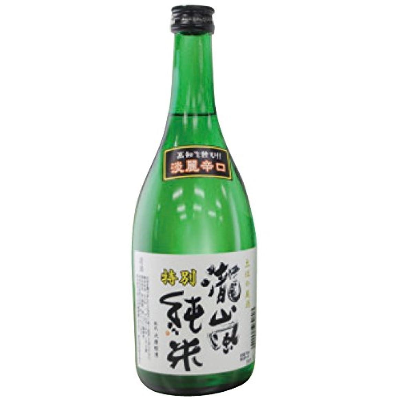 明るくする兄クーポン高知 土産 瀧嵐 特別純米 (国内旅行 日本 高知 お土産)