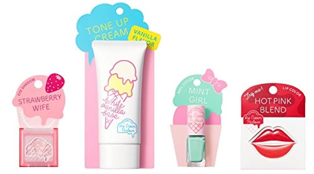 することになっている雪だるまを作る部屋を掃除するアイスクリームパーラー コスメティクス アイスクリームセット F