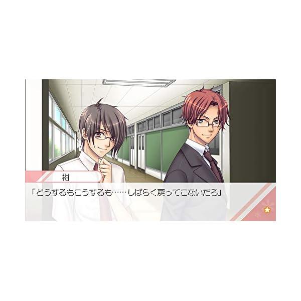 【PSVita】Panic Palette~パ...の紹介画像3
