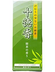 Japanese Green Teaお香200 Sticks